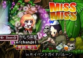 Maple130923_221909.jpg