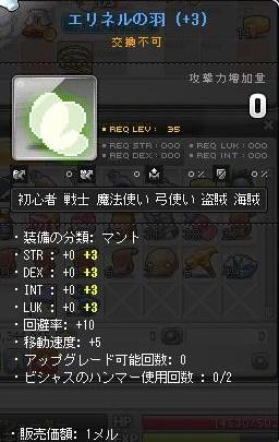 Maple130927_132046.jpg