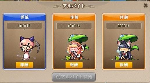 Maple131007_185254.jpg