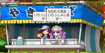 Maple131012_211112.jpg