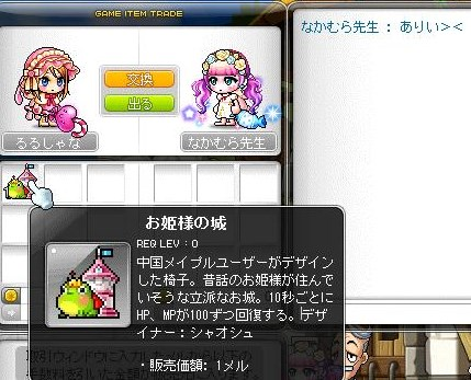 Maple131016_134937.jpg