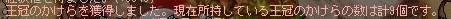 Maple131017_065535.jpg