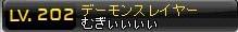 Maple131026_145358.jpg