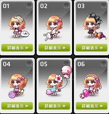 Maple131028_123019.jpg