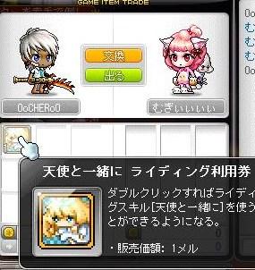 Maple131029_230057.jpg