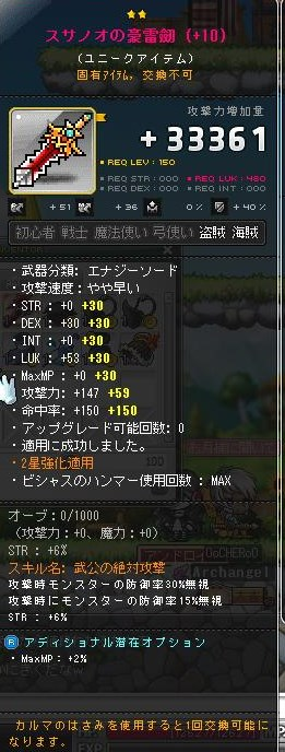 Maple131108_100959.jpg