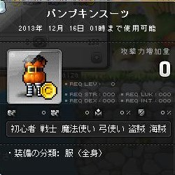 Maple131111_050010.jpg