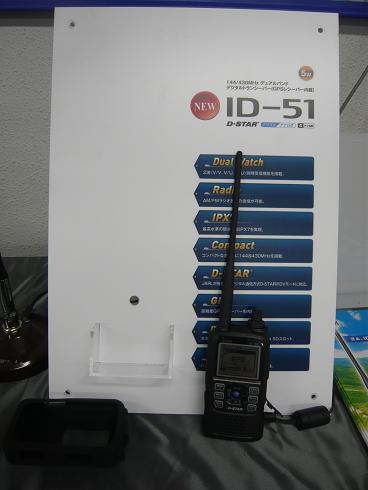 ic7100 003