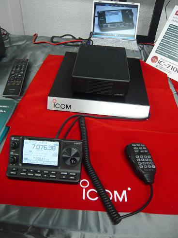 ic7100 001