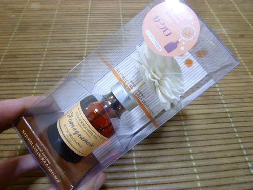 aroma-02_20140113134007f62.jpg