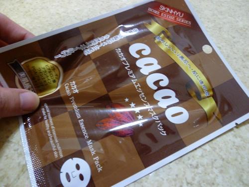 cacao-01.jpg