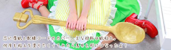 IMG_4965777.jpg