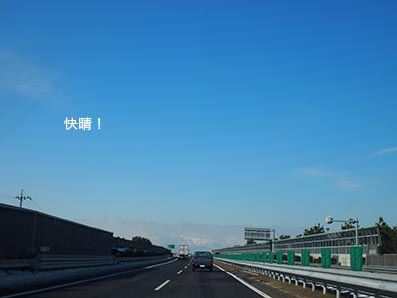 141221_7.jpg