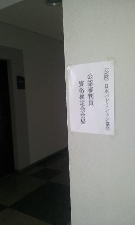 20120708_102346.jpg