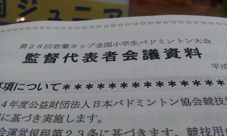 20120727_125418.jpg