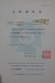 20121126_192145.jpg
