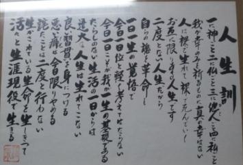 20121128_155236.jpg