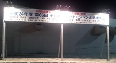 20121209_173031.jpg