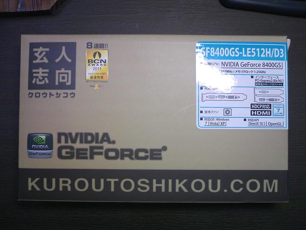 GF8400GS_1.jpg