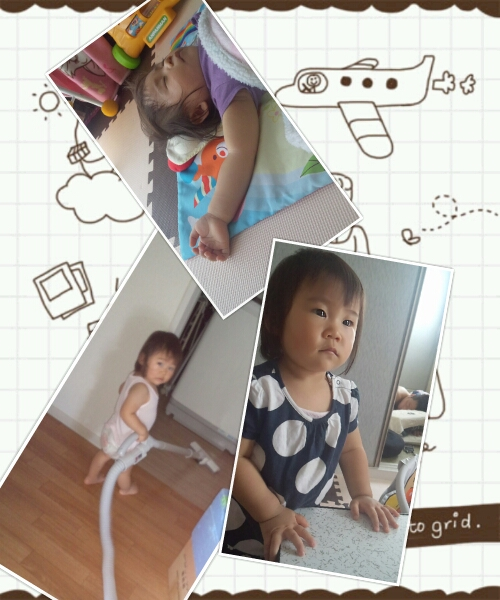 PhotoGrid_1345289150356 (1)