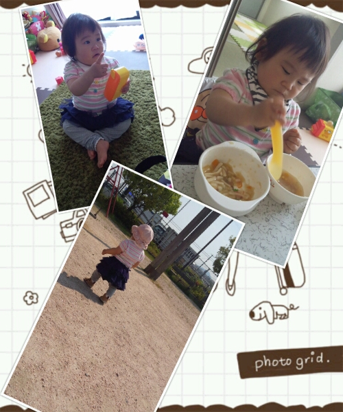 PhotoGrid_1337323146991.jpg