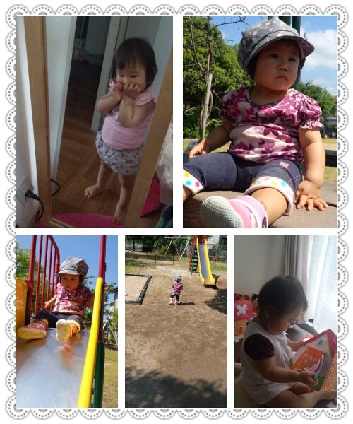 PhotoGrid_1339942362549.jpg