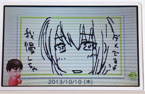IMG_3152.jpg