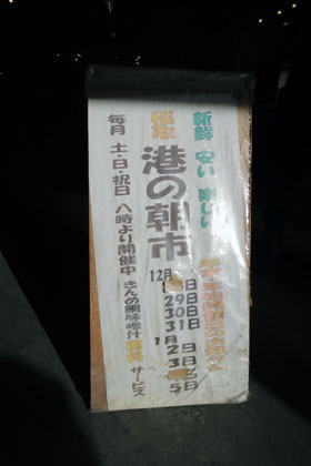 320稲取