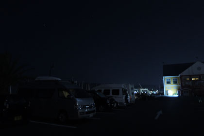 001夜着