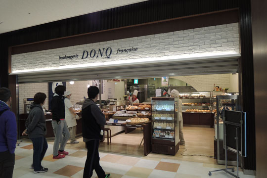 003DONQ開店