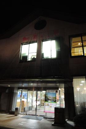 110紅富士の湯入り口