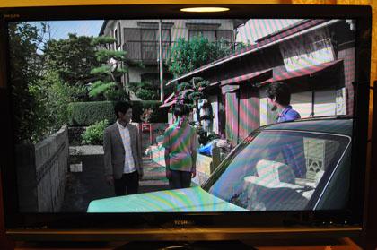 003外立印刷TV