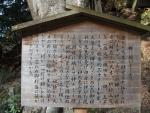 丹生川神社・下社21