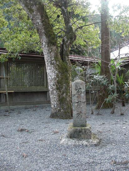 丹生川神社下社・名石07