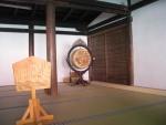 第1番納札社:若宮神社08