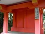 一童社(三輪神社)04