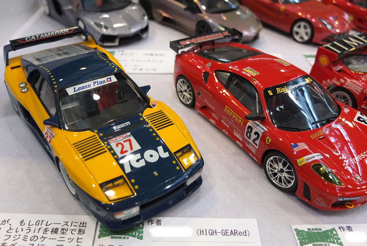 6445 フェラーリ 1280×860