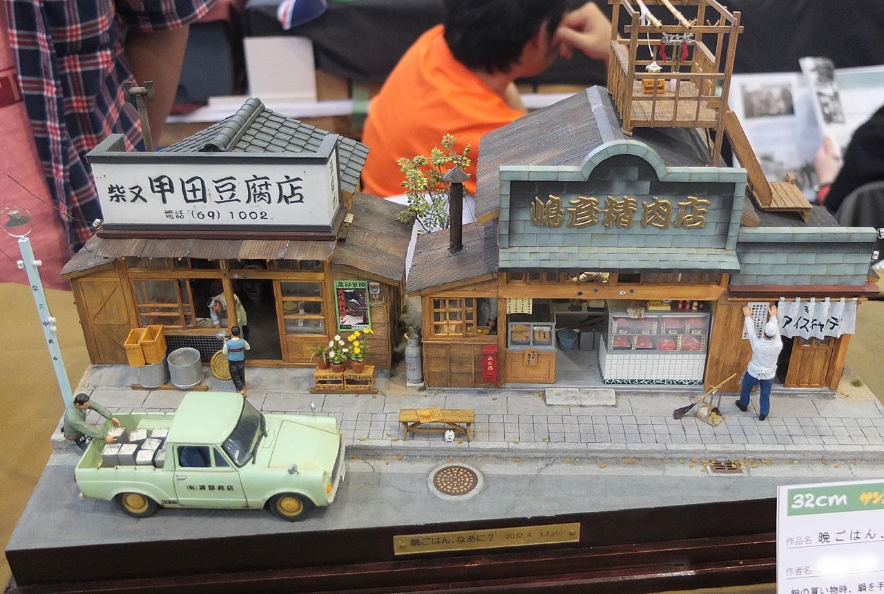 6636 豆腐店 1280×860