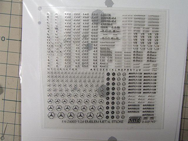 11334 メタルインレット 640×430