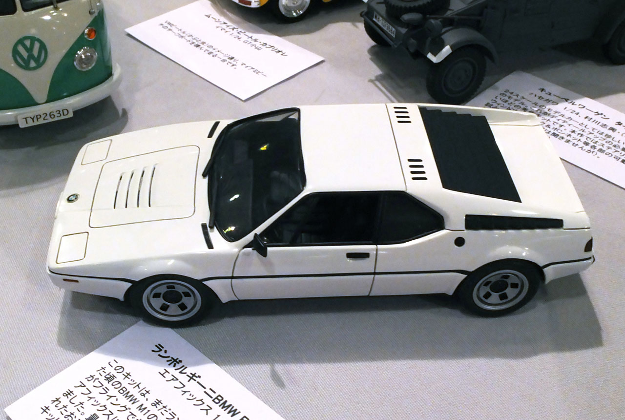 8641 BMW M1 1280×860