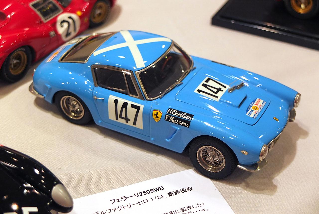 8523 フェラーリ 250GTO 1280×860