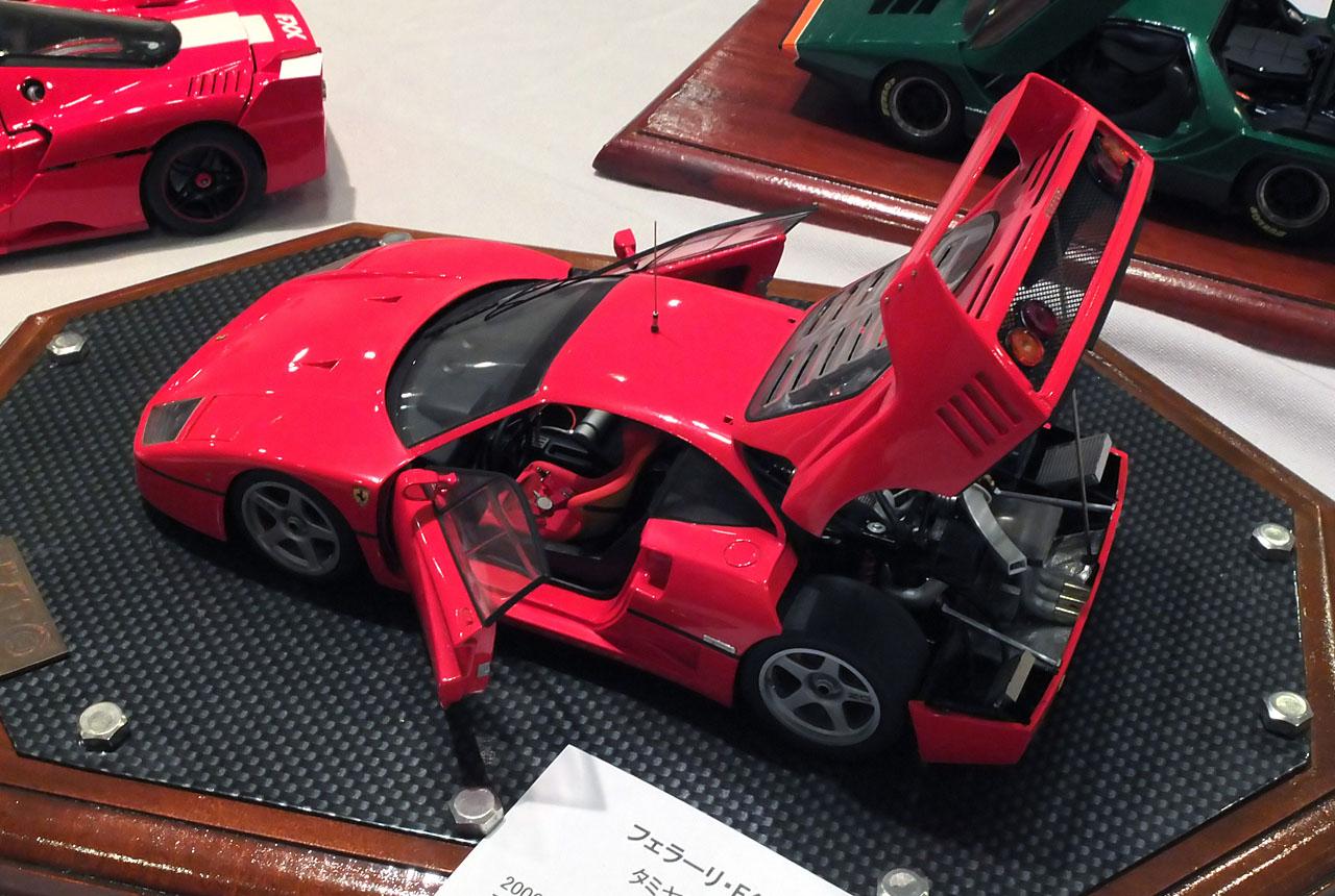 8605 フェラーリ F40 1280×860
