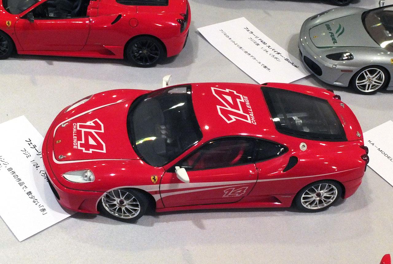8601 フェラーリ F430 1280×860