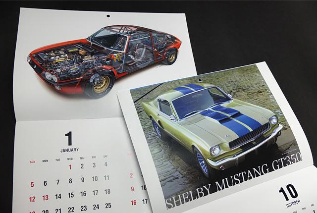 0045 カレンダー 640×430