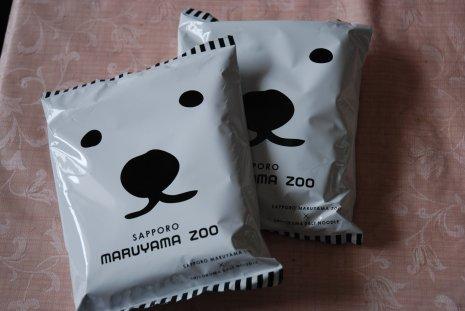 zoo18-107.jpg
