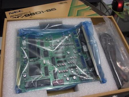 PC-980186