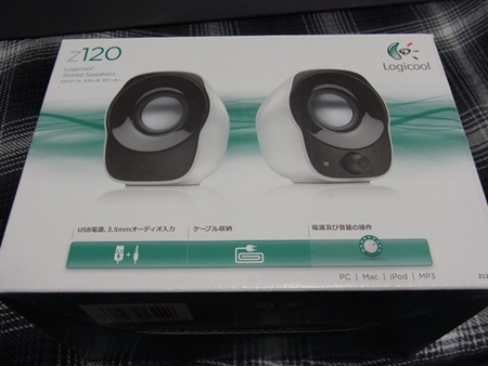 Logicool Stereo Speakers Z120