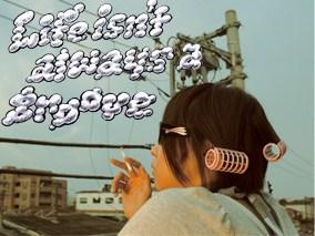 smoke_20120708171238.jpg