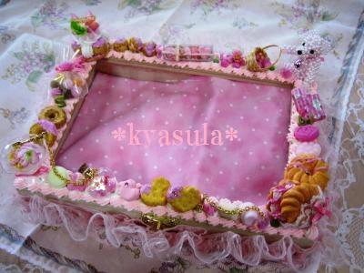 002_convert_20120324174255.jpg