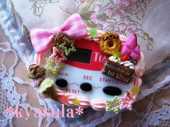 003_convert_20120327164828.jpg